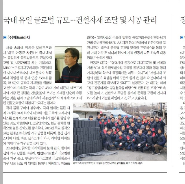 I-2016년1월15일한국일보.jpg