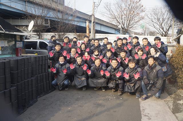 N-2017년연탄봉사-1.JPG