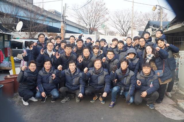 N-2017년연탄봉사-12.JPG